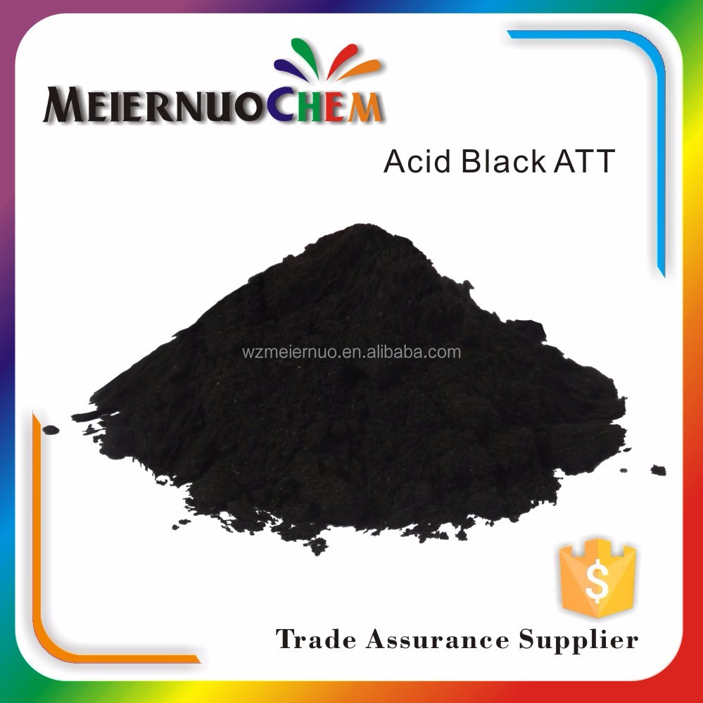 High purity Acid black ATT for polyamide dyes