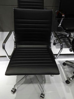 EM02B Executive Office Chair Ribbed PU leather With Wheels Arms, Arm Rest, Tilt Adjustable Seat, Black