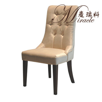 French Style Golden Color Velvet Fabric Uk Dining Chair