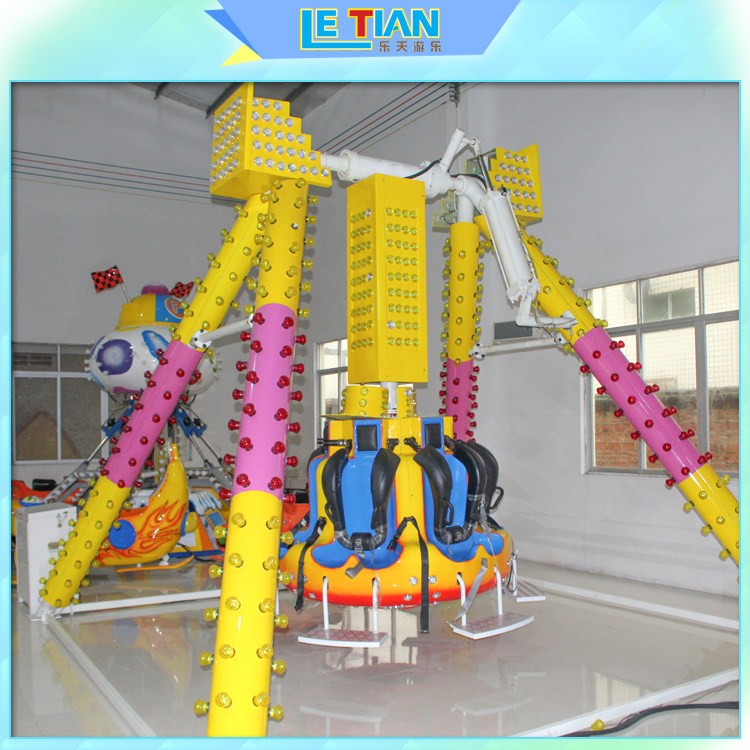 Manufacturer Supply kids Amusement Park Thrill rides, 6 Seats Rides Big Pendulum