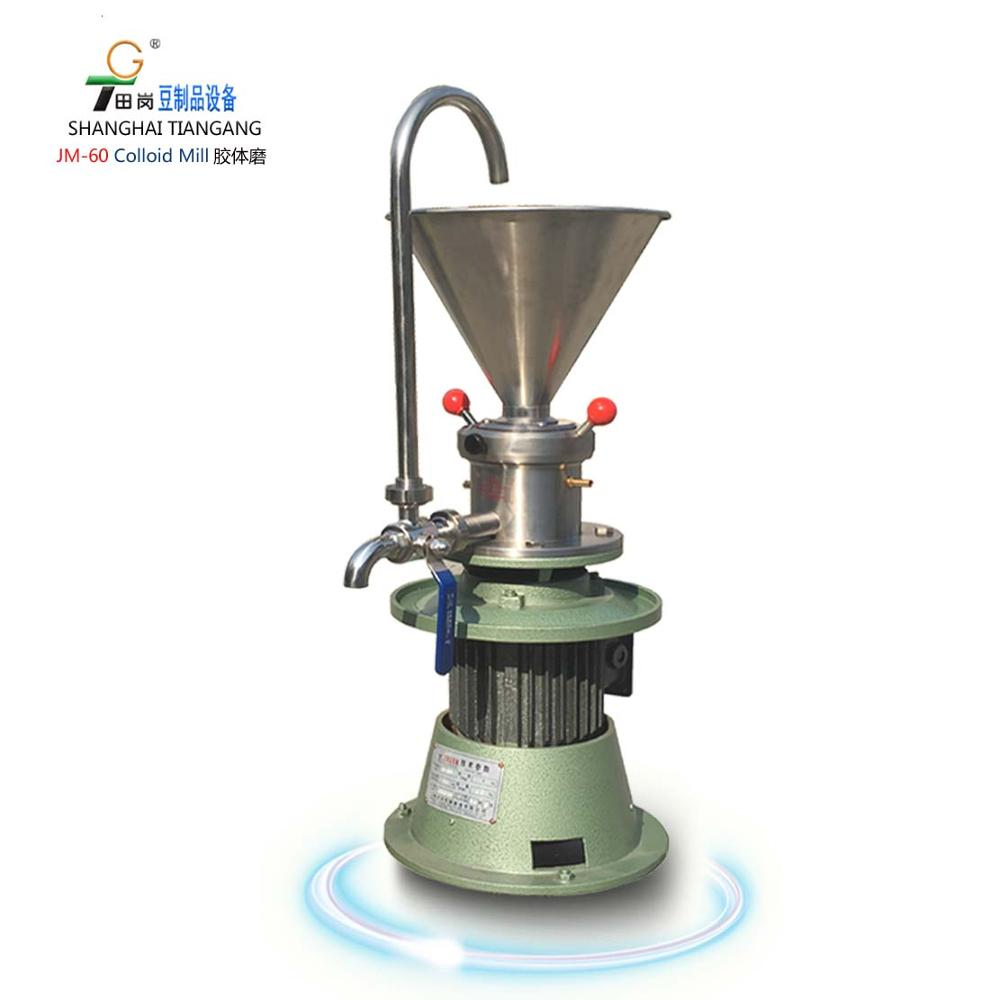 JM-60 Vertical colloid mill for chili sauce peanut butter sesame paste making <strong>grain</strong> and other food processing