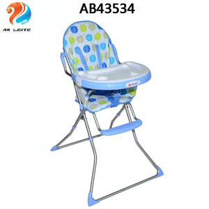 2018 New Baby safety Dining Special Design Baby portable High Chair dinner chair with table for kids