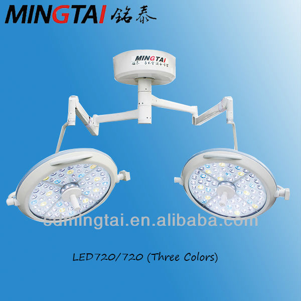 Medical instrument /high quality surgical LED exam lights on theater operating room