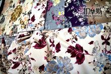 Asian Print Upholstery Fabric Asian Print Upholstery Fabric