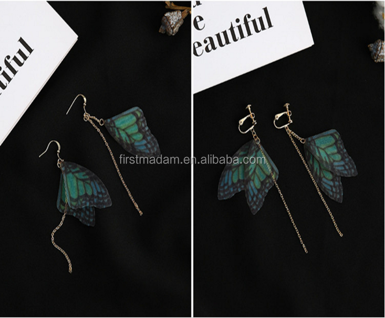 Noble and Facy Butterfly Big Tassel Earring for Women