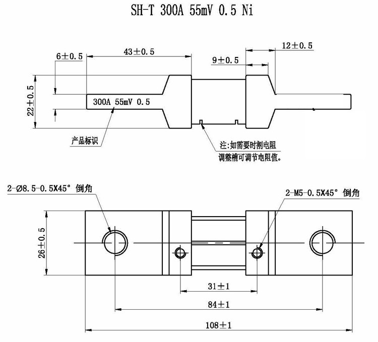 SH-T 300A 55mV 0.5.jpg