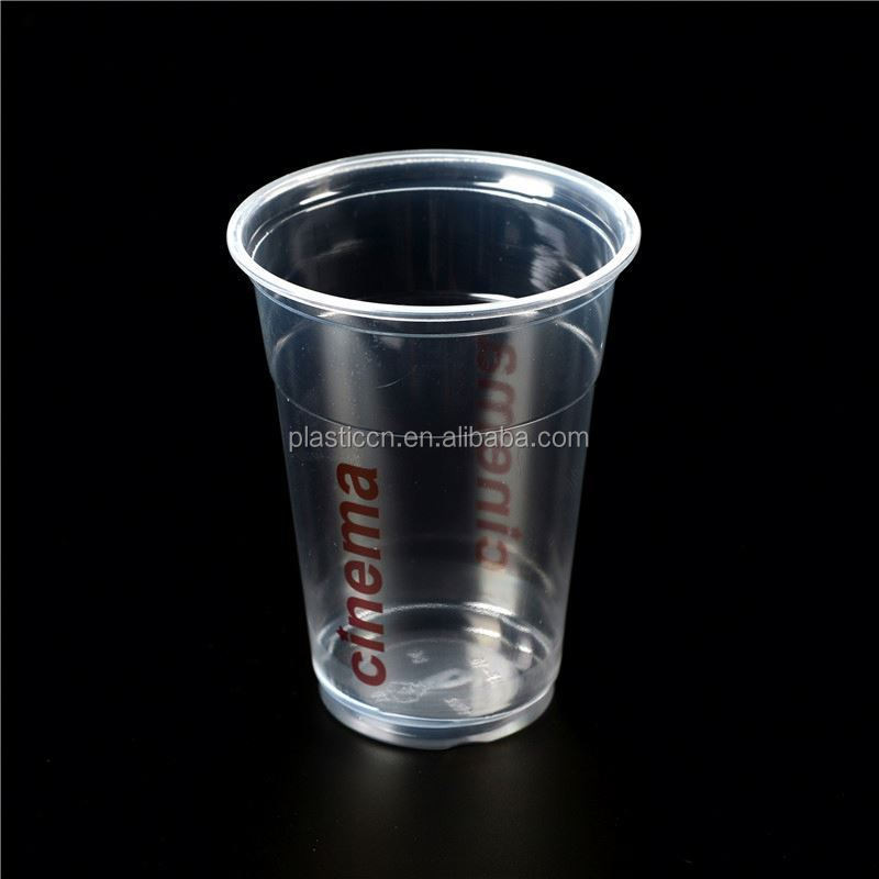 16oz plastic stadium cup/ 500ml pp plastic drinking cup/ car drink cup