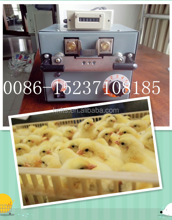 chicken mouth cutting machine Electronic counting chicken debeaking machine