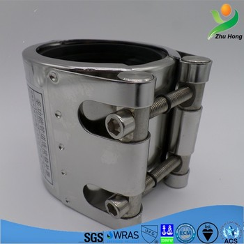 Rch-s Flexible Pipe Coupling,China Supplier/stainless Pump Clamp Coupling  /best Price Leak Repair Clamps - Buy China Supplier,Flexible,Pipe Coupling