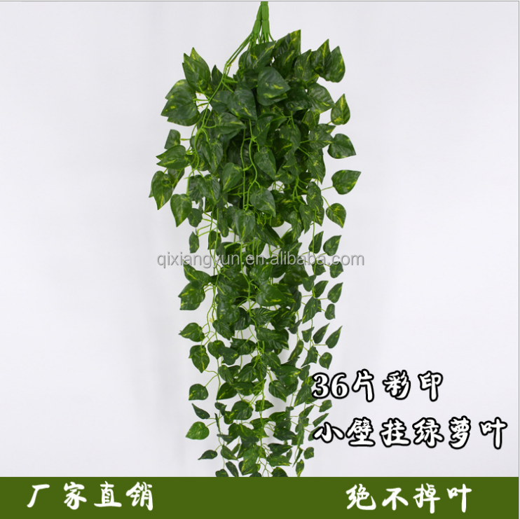 Pack of 12PCS 7.87ft Artificial Boston ivy Green Vine Leaf Garland Plants Fake Foliage Flowers Decoration