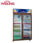 High Quality Glass Door Freezer Vertical Smart Commercial Cooler Refrigerator Display Fridge