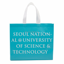 T-shirt polyester foldable shopping bag