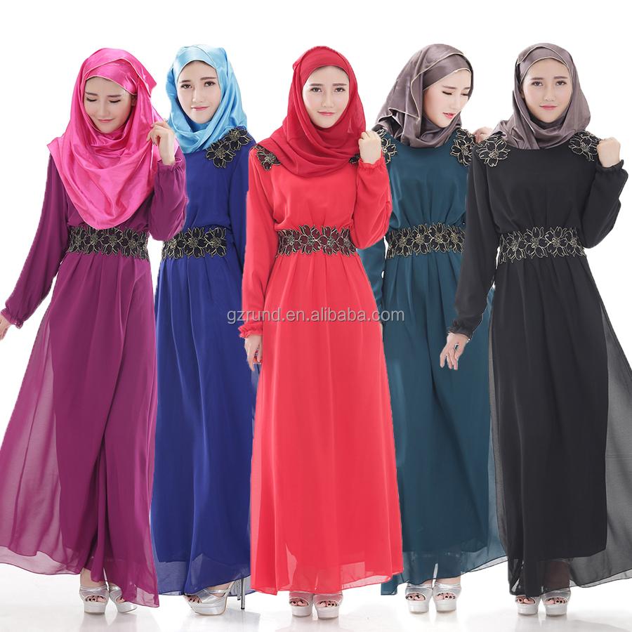 2019 year for women- Dress islamic code for women