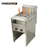 Electric Noodle Cooking Machine Pasta Cooker Machinery