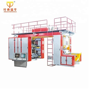 High Quality Paper Cup 4 Colour Flexo Printing Machine Price