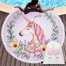 Мода единорог стиль пляжное полотенце с пачкой карман набор портативный для плавания для ванной Мешок Шнурок Спорт Йога одеяло(Китай)