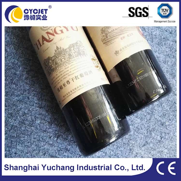 CYCJET Flying Laser Printer for Bottle Coding/Laser Printer Manufacture