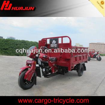 India Battery Auto Bajaj Three Wheeler Auto Rickshaw Price For ...