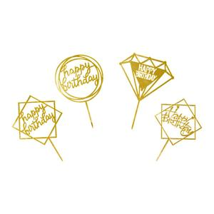 Gold Happy Birthday Party Decorations, Happy Birthday Cake Cupcake Topper for A Series of Birthday Cake Supplies Decorations