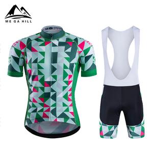 Cycling Jersey 515941db1