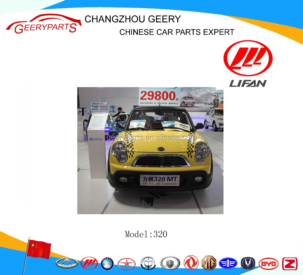 Lifan auto parts lifan auto parts suppliers and manufacturers at alibaba com