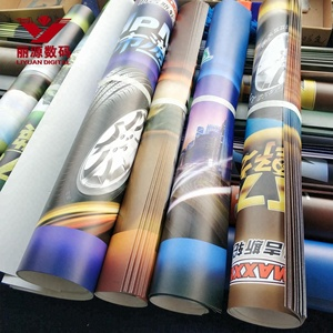 Advertising Use PP Synthetic Paper Inkjet Digital Printing