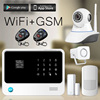 smart home control host with wifi IP camera