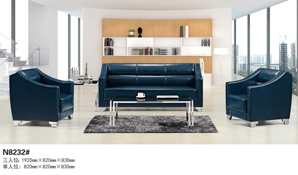 Low Price High Quality Modern sofa fashionable office sofa