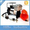 HF-FS220 AC 220V Car Air Compressor Car Tire Ball Soccer inflator air compressor Portable Mini air compressor