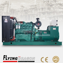 Yuchai 60HZ diesel engine generator price 100kw 125kva standby power plant