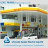Prefabricated steel structure low cost of gas station canopy