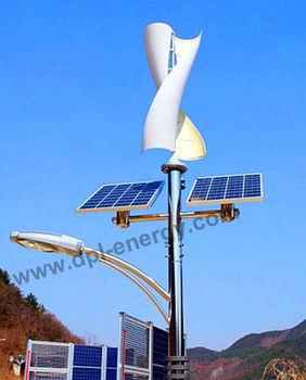 Savonius Wind Turbine Wind Turbine Vertical Wind Turbine