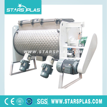 high shear plough mixing cosmetic powder mixer