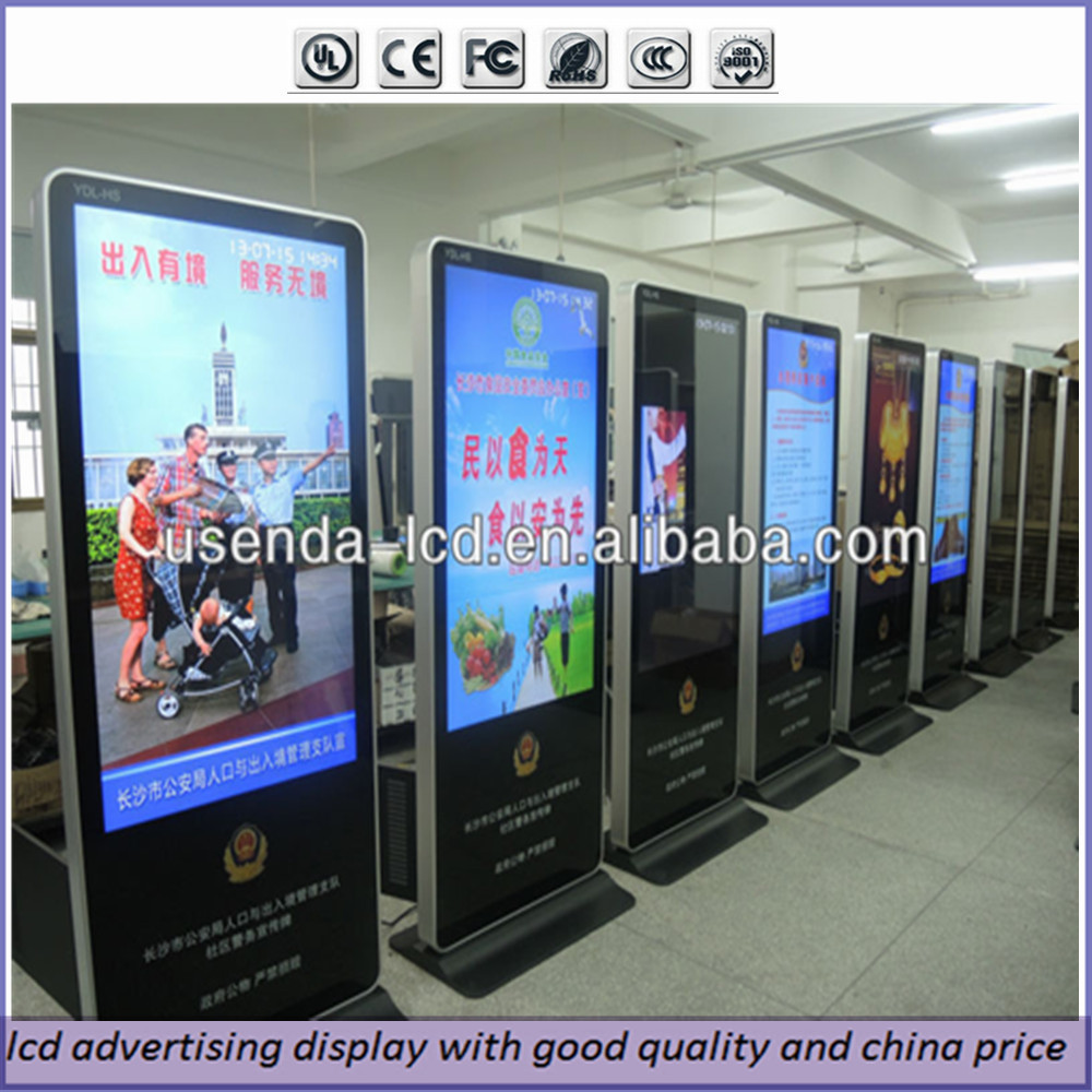 Retail Store 55 Inch Motion Activated Mini Digital Signage Display ...