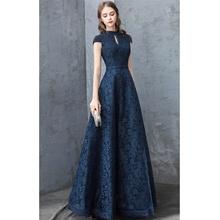d0e2905572cb8 China Dresses Evening Dresses