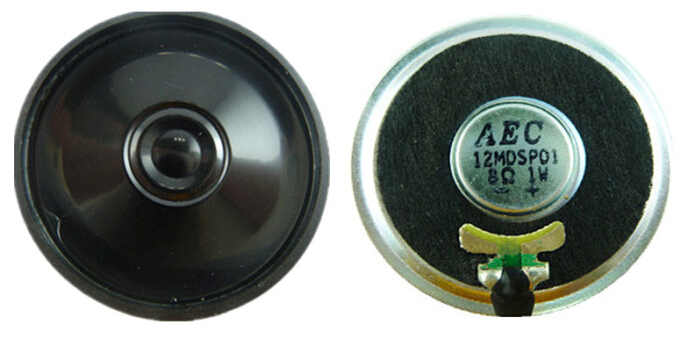 China Manufacturer 45MM 8 Ohm 1W Small Round Speaker