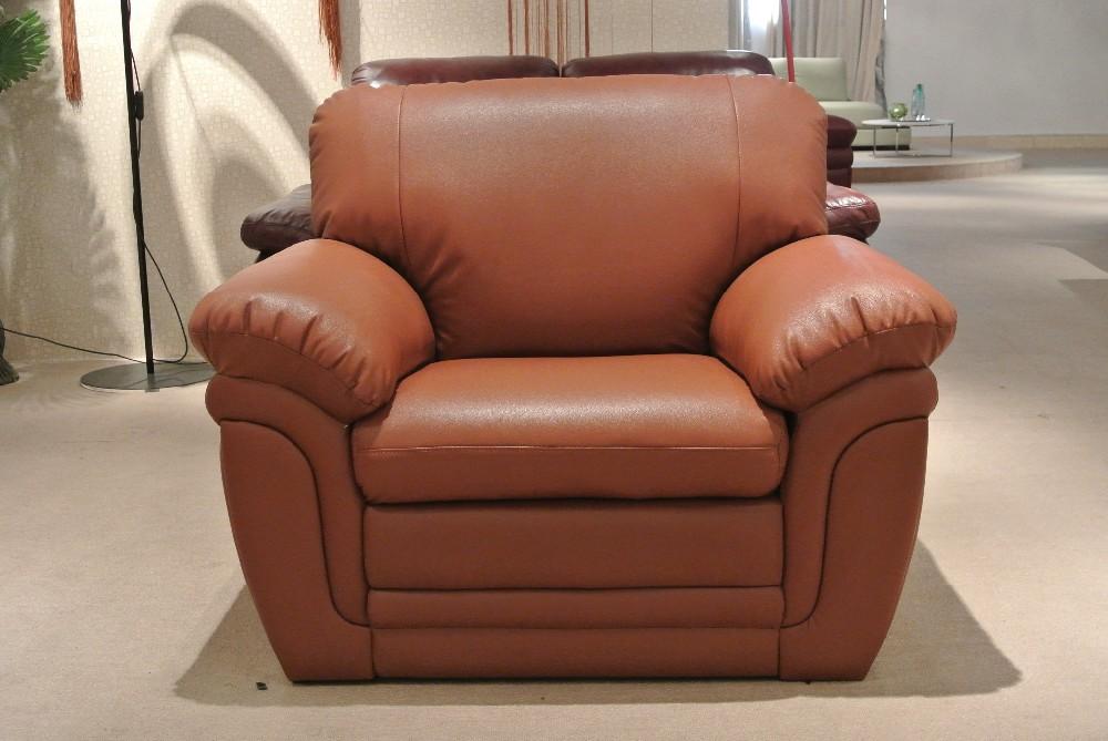 Single Sofa Set Home Furniture Tv Leather H311 1