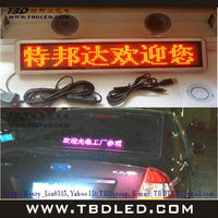 LED car display board,P4.0 C16128R digtal moving sign for car use for russian market