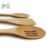 Eco-Friendly 3-Piece Bamboo Cooking Utensil Set with Colored Silicone Handles