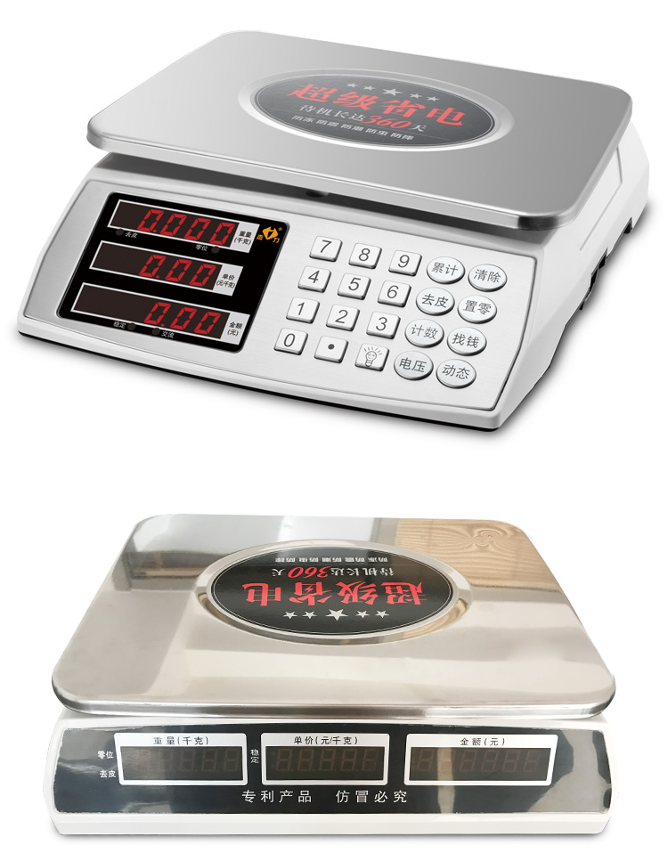 electronic price computing scale with stainless steel keyboard