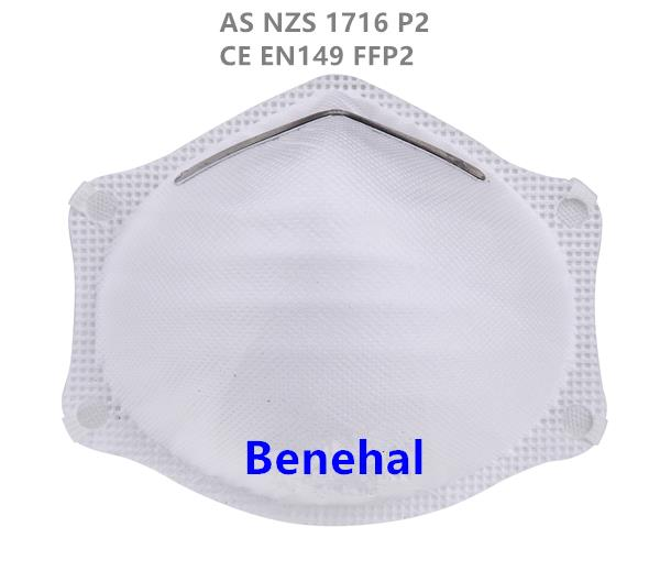 masque jetable p2