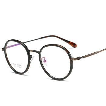 82ff6e00b0272 2017 Do Vintage Decoração Óculos Ópticos Óculos de Armação redonda de metal  das mulheres dos homens