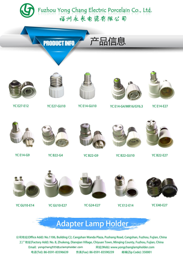 electrical light bulb socket converter e14 to e27 lamp holder adapter