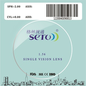 59b7f0079bcf Optical Lens 1.56 Hmc