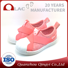 Q1823-25 new style kid shoes child casual shoes