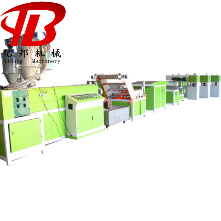 plastic filament extruding pe flat yarn making machine for rope pp woven sack production line made in China