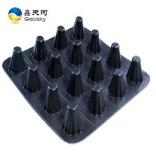Best quality HDPE Dimple Drain Board/drainage sheet /dimple drain board