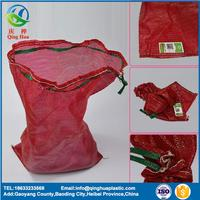 Tubular packing vegetable onions and potato drawstring mesh net bags for packing 10kg, 20kg