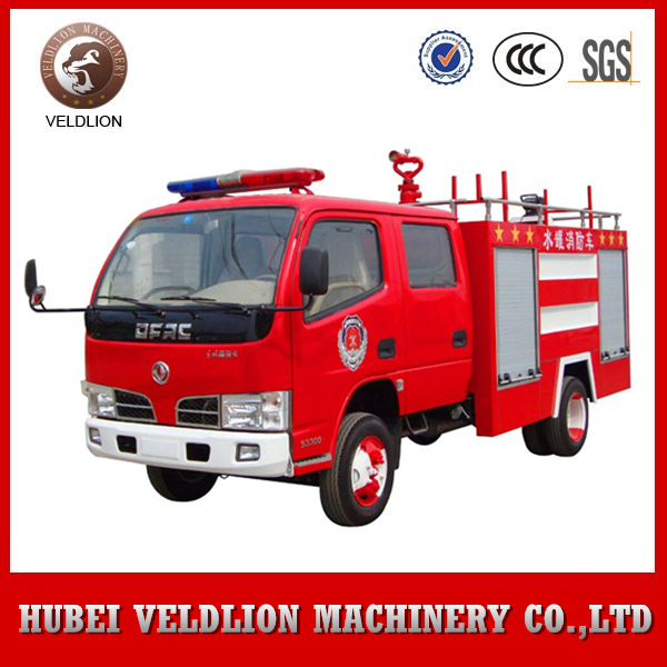 ISUZU double cabin fire truck, fire fighting truck.jpg