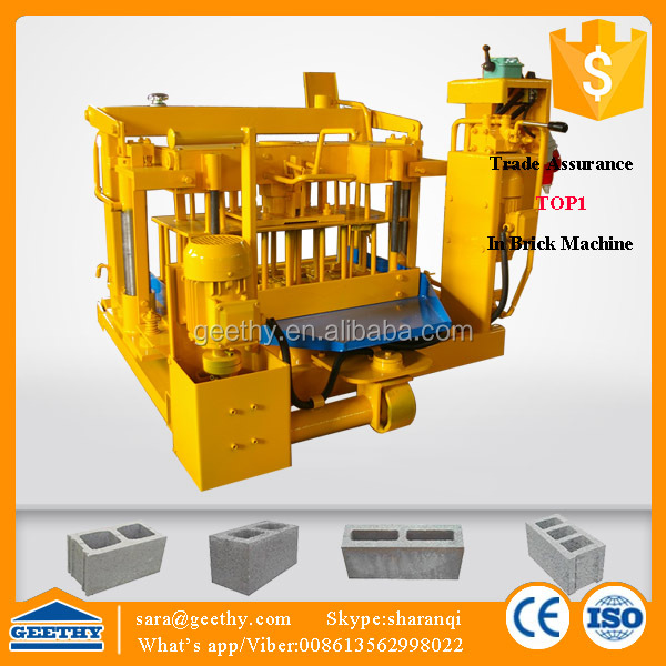 QMY4-30A cellular concrete block making machines / block equipment for the production